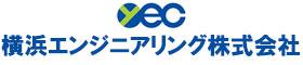 横浜エンジニアリング株式会社